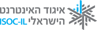 The Israeli Internet Association